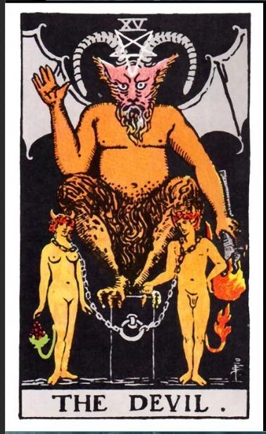 аркан-дьявол